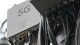 ФАС одобрила заключение соглашения по созданию сетей 5G