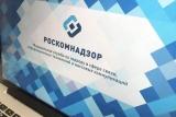 В России заблокировали Усадки