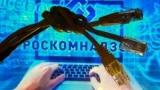Общественный совет при Роскомнадзоре усилит борьбу с кибербуллингом в сети
