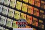 Reuters: TSMC построит передовой литейный завод для производства 3-нм чипов в США вместо Европы