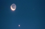 Марсе и Луне как можно ближе друг к другу