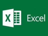 Четыре способа, как быстро удалить пробелы в Excel