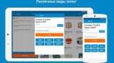 Веб-сайт Дело: отзывы, возможности заработка и описание