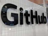 Microsoft хочет купить гитхаб